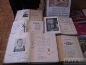 В Феодосии отметили День дарения книг:фоторепортаж