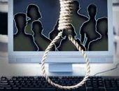 В Крыму предотвратили самоубийство школьницы, Следком ищет организаторов «группы смерти»