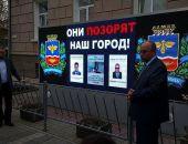В столице Крыма пропала «Доска позора»