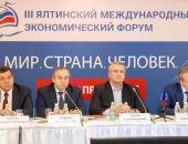 Аксёнов будет лично ускорять процесс реализации каждого инвестпроекта в Крыму