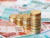 Профицит бюджета Крыма в январе 2017 года составил более 3,1 млрд рублей
