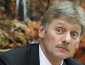 В Кремле отрицают принудительное голосование депутатов Госдумы за присоединение Крыма