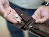 Крым лидирует по приросту просроченной задолженности по взятым кредитам