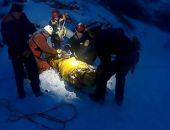 В Крыму турист упал в пещеру на Долгоруковской яйле (фото)