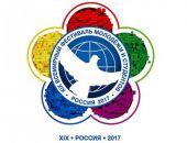 В Феодосии пройдёт флешмоб, приуроченный ко Всемирному фестивалю молодёжи и студентов