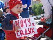 В Крыму до конца года планируют ввести 11 тыс. новых мест в детсадах