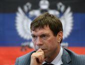 Госсовет Крыма отложил согласование передачи двух пансионатов на ЮБК в «частные руки»