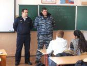 В Феодосии провели мероприятие «Подросток»
