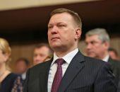 Новым заместителем Сергея Аксёнова назначен Борис Зимин