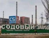 Арест Фирташа никак не скажется на работе принадлежащих ему крымских заводов