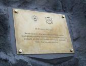 В Керчи официально дали старт строительству автоподходов к Крымскому мосту (фото)