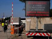 Керченская паромная переправа приостановила работу из-за сильного ветра и шторма