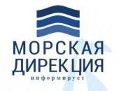 Работа Керченской паромной переправы возобновлена