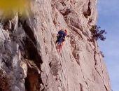В Крыму со скалы в Форосе сорвалась альпинистка из Москвы (фото)