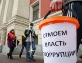 В прошлом году власти Крыма вели напряженную публичную борьбу с коррупционерами в своих рядах