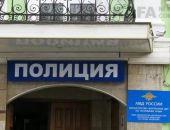 В Феодосии совершено разбойное нападение на аптеку