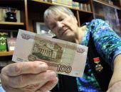 Малообеспеченным крымчанам с 1 апреля на покупку хлеба будут выдавать по 116 рублей