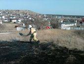 Пожарные бьют тревогу: в Крыму участились палы травы