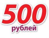 В Крыму жильцы дома и их гости вынуждены платить деньги управляющей компании за вход в дом