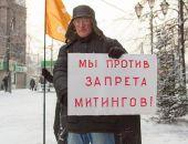 В Севастополе в канун выборов губернатора решили «утихомирить» любителей митингов