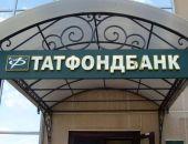 Клиенты закрытых накануне банков Татарстана предъявили властям ультиматум