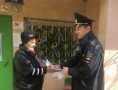 Самый «Народный участковый» Крыма поздравил женщин с наступающим 8 Марта