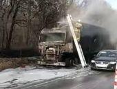 В Крыму сегодня на трассе Симферополь – Феодосия сгорела «фура» (видео)