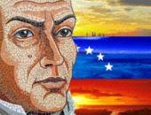 В Феодосии состоится встреча, посвященная первому Президенту Венесуэлы