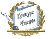 Феодосия встретит годовщину Крымской весны конкурсом чтецов