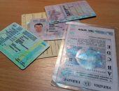 Начальник крымского ГИБДД пояснил, действительны ли права и автономера, выданные при Украине