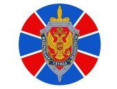 В Крыму сотрудники ФСБ нашли в Евпатории «схрон» с гранатой, патронами и детонаторами
