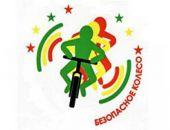 Состоялся конкурс «Безопасное колесо»