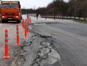 По вопросу оползня на трассе Симферополь – Севастополь 13 марта соберут комиссию по ЧС (фото):фоторепортаж
