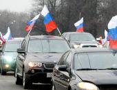 В Феодосии состоится патриотический автопробег