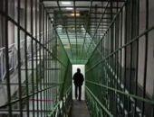 Число заключенных в России к началу 2017 года достигло исторического минимума
