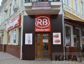 «РусБургер» продал активы в Крыму и уходит с полуострова