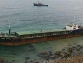 Спасательные суда ЧФ сняли с мели у крымского побережья сухогруз River Eregli