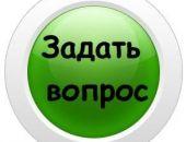 В Крыму пройдет день бесплатной правовой помощи гражданам