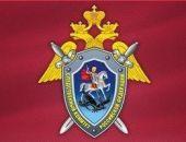 Экс-начальника одного из отделов Ространснадзора будут судить за взятку
