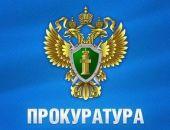 По требованию прокуратуры перед учащимися феодосийского техникума погасили стипендиальные долги