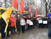 В Севастополе – митинг с требованием распустить Законодательное Собрание