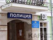 К работе полиции Феодосии есть нарекания
