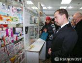 """""""Не уберегли"""": Путин сообщил, что Медведев заболел гриппом"""