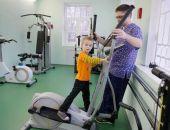 Программа реабилитации инвалида