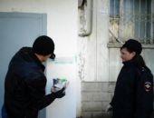 В Крыму проходит антинаркотическая акция «Сообщи, где торгуют смертью!»