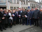 В Симферополе годовщину «Крымской весны» отметили праздничным шествием (фото)