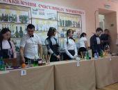 В феодосийском техникуме провели мастер-класс по приготовлению коктейлей