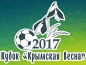 Сборная Крыма по футболу выиграла турнир «Крымская весна»