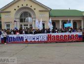 Информация о мероприятиях в Феодосийском регионе, посвященных третьей годовщине воссоединения Крыма с Россией