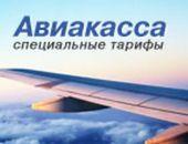 Спекулянты скупают дешёвые авиабилеты в Крым в надежде их перепродать дороже